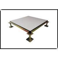 ?机房全钢防静电地板多少钱,陶瓷防静电地板的规格,OA网络地板维护要领