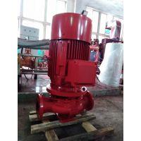 XBD8.0/55-L消防泵,XBD8.2/55-L消火栓泵/喷淋泵/管道增压水泵