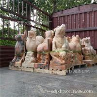 石雕十二生肖图片大理石     广场园林景观石头雕刻动物哪家好