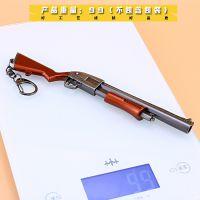 堡垒之夜FORTNITE周边 泵动式霰弹枪玩具模型钥匙扣 合金武器挂件