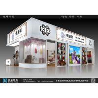 广州仗星展览策划有限公司,数十年专业展台策划搭建一条龙服务,北京上海 香港 澳门及国内各地区