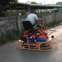 双磨盘驾驶式磨平机 水泥提浆收光机价格