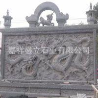 石雕屏风照壁 天然青石广场寺庙壁画 免费安装