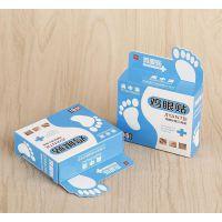 加工定制各类药品纸盒食品纸盒,礼盒彩盒