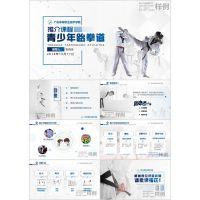 上海PPT制作公司做了十几年,可以试试