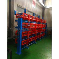 福建双悬臂货架用料 伸缩式管材货架设计图 专业放钢材使用