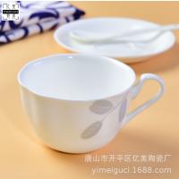 唐山瓷亿美 批发陶瓷咖啡具 创意骨瓷咖啡杯实用礼品杯碟 促销广告杯定制LOGO
