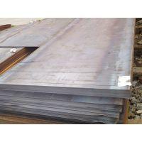 供应10Ni3MnCuAl圆钢 10Ni3MnCuAl板料 预硬模具钢