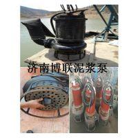 抽泥浆用什么泵_潜水式泥浆泵