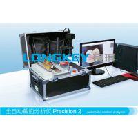 厂家供应全自动截面分析仪Precision 2行业领先品牌