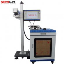 EVERTOPLASER大小模具通用光纤激光打标机刻字机不锈钢金属激光雕刻机五金喷码机