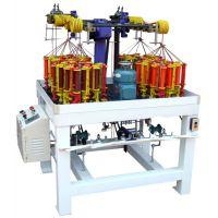 4头16锭90系列全自动高速绳带编织机