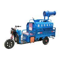 新能源小型电动三轮洒水车价格电动雾炮车大概多少钱
