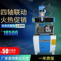 济雕4040翡翠雕刻机圆雕平雕多功能稳定高精度厂家直销小型翡翠雕刻机