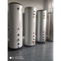 燃气壁挂炉保温水箱沃斯泰克专业打造