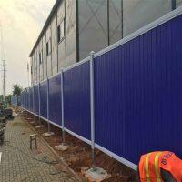 移动式地铁工程围挡护栏 彩钢建筑围挡板 pvc隔离板