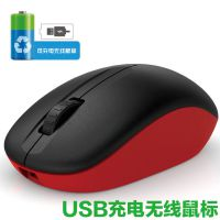 博士顿Q8无线充电鼠标 2.4G无线锂电池鼠标 节能充电无线鼠标厂家