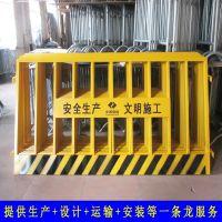 海南建筑安全围栏带字丝印 中铁黄黑基坑防护栏定制 海口工地栏杆Q235