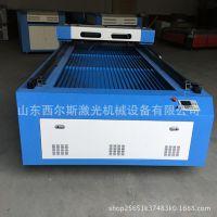 150W激光切割厂家 大功率1325激光切割机器 高速激光切割机厂家