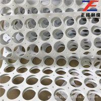 厂家生产 彩色EVA牛蛙垫片 EVA牛蛙养殖饲料垫 打孔EVA养殖牛蛙
