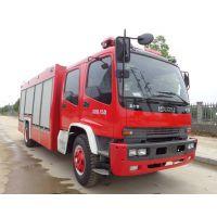 长期供应消防车 水罐消防车 泡沫消防车 6吨消防车价格