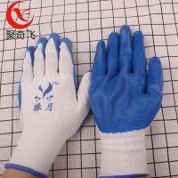 1-2元店至多元店混批货源总部 带胶手套 家务手套
