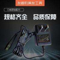 正品日威专业充电式电推剪原装充电器电池理发器配件