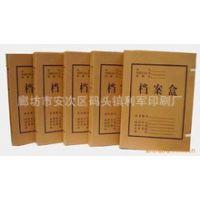 北京天津廊坊印刷厂做办公档案盒 卡盒和固体盒