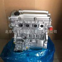 全新丰田 RAV4 凯美瑞 佳美 大霸王 普瑞维亚2.0 2.4 发动机总成