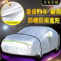 专用车衣车罩防晒防雨隔热遮阳新防护加厚汽车保护罩子套子非自动