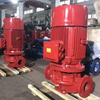 XBD4.2/15-L消防泵,XBD4.4/15-L消火栓泵/喷淋泵/管道增压水泵