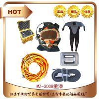 MZ-300B型潜水头盔 重潜工程潜水装具