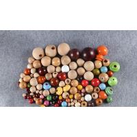 木珠荷木散珠圆珠服装辅料汽车坐垫木珠子多色多尺寸
