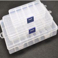 塑料分隔收纳盒6格固定格电子零件盒汽配包装盒端子元件盒渔具盒