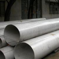 供应310S(2520)不锈钢无缝管 310S耐热不锈钢管 耐高温不锈钢管