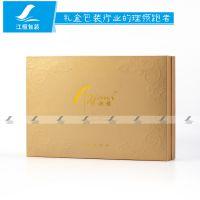 厂家生产礼品纸盒 白色精美保健品燕窝盒 保健品纸盒