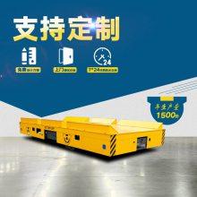 车间设备配套运输车 滚筒平台车 蓄电池供电轨道移动小车 易存车