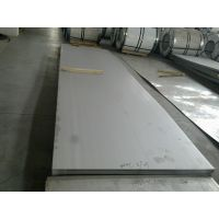904L不锈钢板的含碳量多少?
