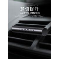 新款车载香水空调出风口香薰棒固体 铝合金汽车创意迷你金属摆件香水夹