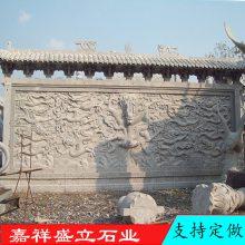 供应石材浮雕壁画 广场石头墙壁浮雕 高档汉白玉墙壁