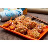 商丘炸鸡学习学做韩国炸鸡油炸小吃培训