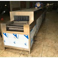 广东红泰除油污自动超声波喷淋清洗烘干线 电机配件清洗机