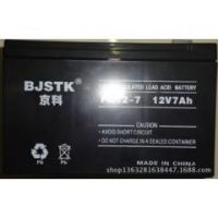 BJSTK 100AH京科蓄电池 FM12-100京科蓄电池 代理商