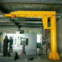 定柱式BZD3t悬臂吊 欧式悬臂吊 移动式悬臂吊