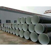 环氧树脂粉末防腐螺旋钢管 重工业内外涂塑复合管