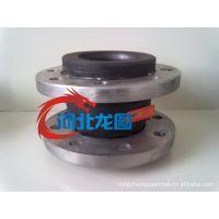 龙图厂家DN100耐油橡胶软连接 不锈钢减震器