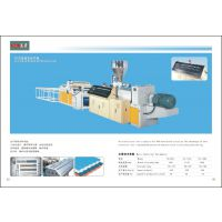 佛山盛凯瑞PVC树脂瓦设备厂家PVC三层四层树脂瓦挤出机生产线低价促销