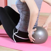 迷你瑜伽球加厚防爆正品儿童瑜伽健身球孕妇普拉提小球