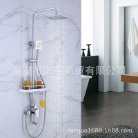 淘果淋浴花洒套装全铜家用浴室淋雨喷头套装卫生间挂墙式莲蓬头