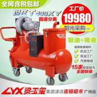 坦龙工业吸油机养猪机械金属加工造船厂固液分离器工厂酒店过滤器